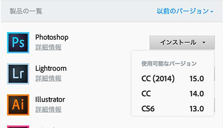 AdobeCloud2.jpg