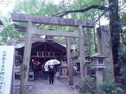fushimi-kandakara.jpg