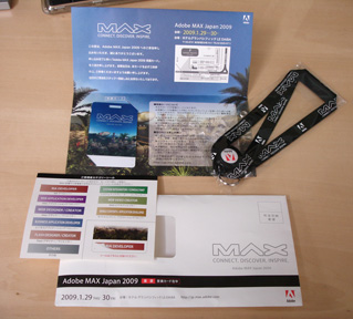 max09_3.jpg